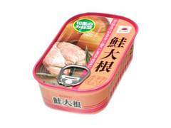 あけぼの 鮭大根 缶100g