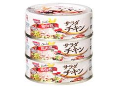 宝幸 サラダチキン 鶏肉煮 缶70g×3