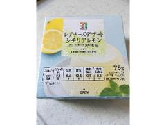 セブンプレミアム レアチーズデザート シチリアレモン 75g