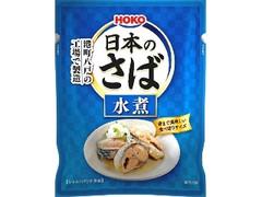宝幸 日本のさば水煮