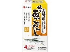 ヤマキ 長崎産焼きあごだし 箱4g×10