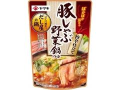 ヤマキ 豚しゃぶ野菜鍋つゆ 旨辛仕立て 袋750g