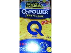 明治 Q‐POWER