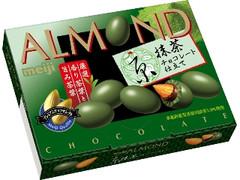 明治 アーモンド 京抹茶チョコレート仕立て 箱54g