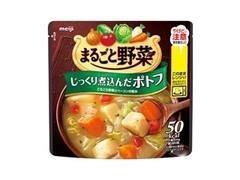 明治 まるごと野菜 じっくり煮込んだポトフ 袋200g