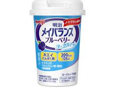明治 メイバランス Miniカップ ブルーベリーヨーグルト味