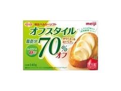 明治 ヘルシーソフト オフスタイル 脂肪分70%オフ