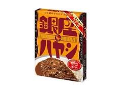 明治 銀座ハヤシ 箱180g