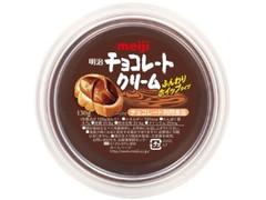 明治 チョコレートクリーム カップ130g