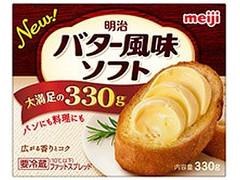 明治 バター風味ソフト