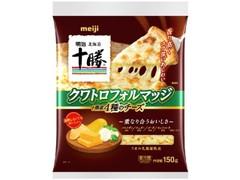 明治 北海道十勝 クワトロフォルマッジ 十勝産4種のチーズ 袋150g