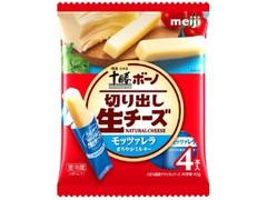 明治 北海道十勝 ボーノ 切り出し生チーズ モッツァレラ 袋4本