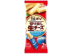 明治 北海道十勝 ボーノ 切り出し生チーズ モッツァレラ 袋2本