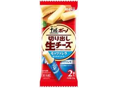 明治 北海道十勝 ボーノ 切り出し生チーズ モッツァレラ