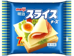 明治 スライスチーズ 袋7枚
