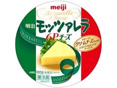明治 モッツァレラ6Pチーズ 箱6個