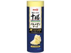明治 北海道十勝 パルメザンチーズ ボトル80g