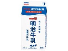 明治 牛乳 パック500ml