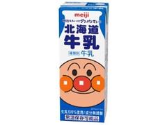 明治 それいけ!アンパンマンの北海道牛乳 パック200ml