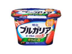 明治 ブルガリア ヨーグルト 脂肪ゼロ 実りの苺 カップ180g