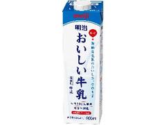 明治 おいしい牛乳 パック900ml