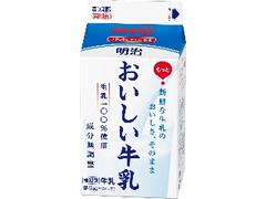 明治 おいしい牛乳 パック500ml