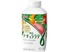 明治 ナチュララテ フルーツミックス ボトル430ml