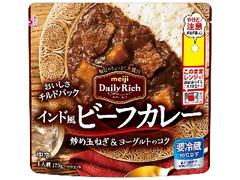 明治 DailyRich インド風ビーフカレー 袋170g