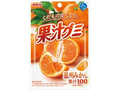 明治 果汁グミ 温州みかん 袋51g