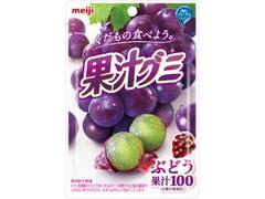 明治 果汁グミ ぶどう 袋51g