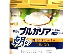 明治 ブルガリアヨーグルト LB81 朝の贅沢クリーミー生乳100