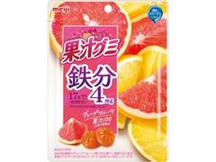 明治 果汁グミ 鉄分 グレープフルーツ 袋68g
