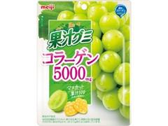 明治 果汁グミ コラーゲン マスカット 袋68g