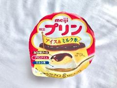 明治 プリン アイス&ミルク氷 カップ150ml