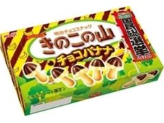 明治 きのこの山 チョコバナナ味 箱66g