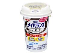 明治 メイバランス コーヒー味 カップ125ml