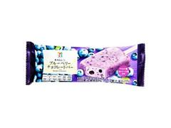 セブンプレミアム ブルーベリーチョコレートバー 袋85ml