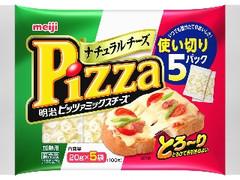 明治 ピッツァミックスチーズ 使い切り5パック 袋20g×5