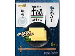 明治 北海道十勝 スマートチーズ 和風だし ほたて 袋8個