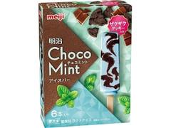 明治 チョコミントアイスバー 箱42ml×6