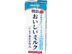 明治 おいしいミルク カルシウム パック200ml