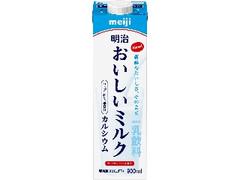 明治 おいしいミルク カルシウム パック900ml