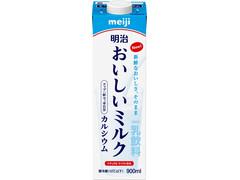 明治 おいしいミルク カルシウム