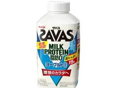 ザバス MILK PROTEIN 脂肪0 ヨーグルト風味 ボトル430ml