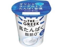 明治 THE GREEK YOGURT プレーン カップ100g