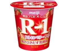 明治 プロビオヨーグルト R‐1 ストロベリー 脂肪0 カップ112g