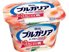 明治 ブルガリアヨーグルト 脂肪0 とろける白桃