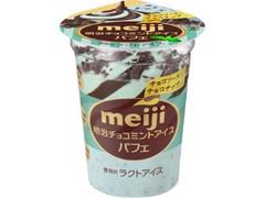明治 チョコミントアイスパフェ カップ185ml