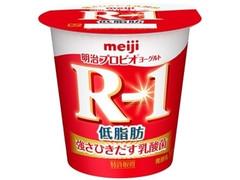 明治 プロビオヨーグルト R‐1 低脂肪