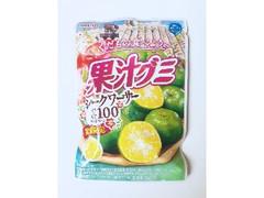 明治 果汁グミ シークワーサー 袋47g